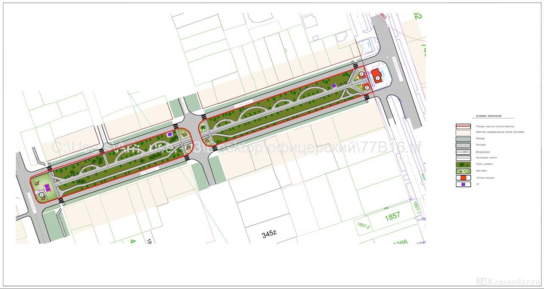 Схема благоустройства бульвара Офицерского в Краснодаре