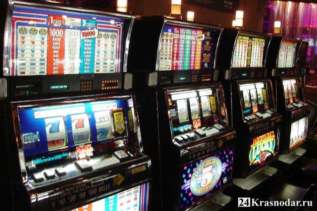 Казино краснодарский казино зенит